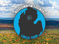 Roscommon County Circle Tour Travel Planner